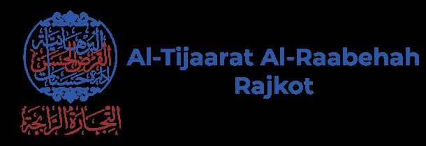 Al-Tijarat Al-Raabehah